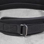 scheik 4 inch lifting belt clasp